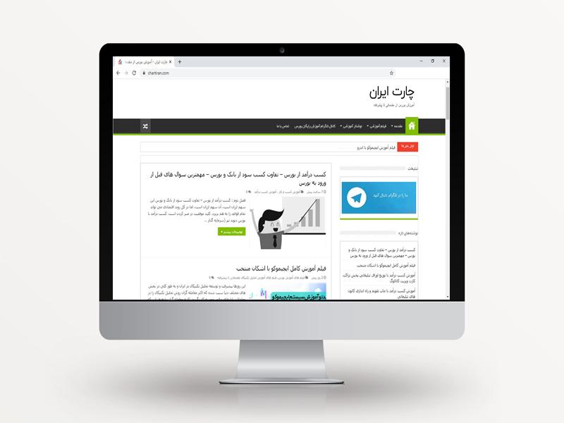 سایت چارت ایران