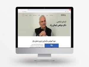 سایت ایمانی راد