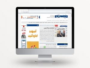 سایت دنیای اقتصاد